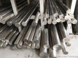 不锈钢303易车棒、研磨棒、六角、方棒、无缝管