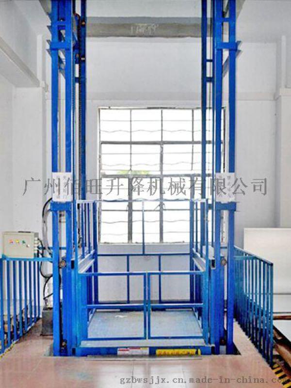 仓储  货梯厂家仓库用货梯安全保障