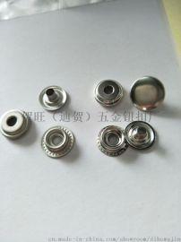 迪賀不鏽鋼大白扣四合紐生產