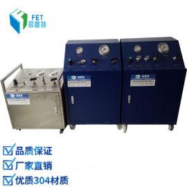 氢气增压泵 氦气回收装置 气压增压器,双泵并联