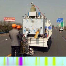 天津东丽区手推标线机信息推荐电动道路划线机