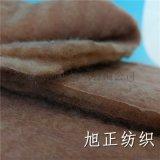 100%纯驼绒棉絮片 可水洗机洗 防缩水防钻毛