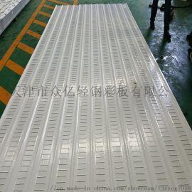 天津不锈钢冲孔吸音板厂家