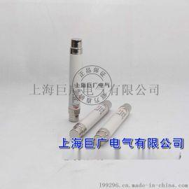 XRNT变压器保护用高压限流熔断器