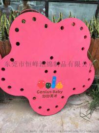 大件eva泡绵定制 1.5米花瓣异形水上软漂浮板