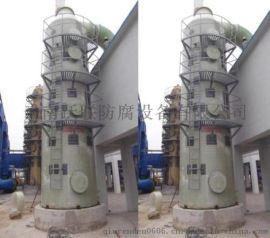 新型尾气脱硫塔设备报价/挤出式塑料焊枪生产厂家/云