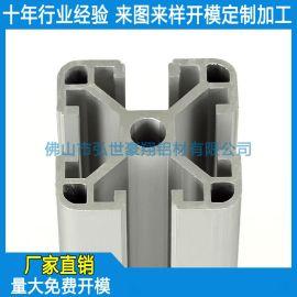 铝合金定制,工业异型材加工,铝制品CNC深加工厂家