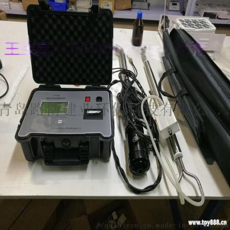 LB-7020系列便携式油烟检测仪可检测那几类参数