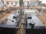 農村養殖污水處理成套設備廠家