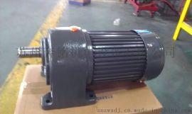 AB060-50-P2-S2厦门斜齿轮行星减速机