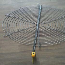 大型工业风扇保护罩 工业异型网罩 不锈钢金属网罩