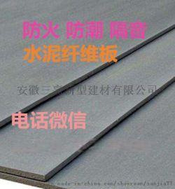 湖南长沙25mm复式阁楼板纤维水泥压力板一触即发!