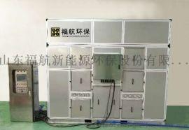电力烘干一体机不锈钢箱体