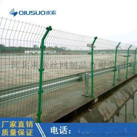 现货销售边框框架护栏网 高速公路隔离栅 绿色铁丝防护网 小区工地隔离网 浸塑护栏网
