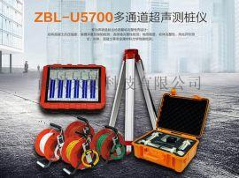双通道测桩仪ZBL-U5200非金属超声检测仪