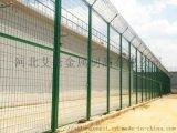 監獄護欄網.監獄圍網生產.鍍鋅隔離網廠家