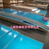 湖南铝板加工厂,卖花纹铝板,合金铝板