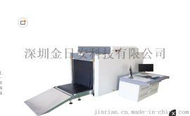 金日安 DPX-100100 地铁车站X光安检机