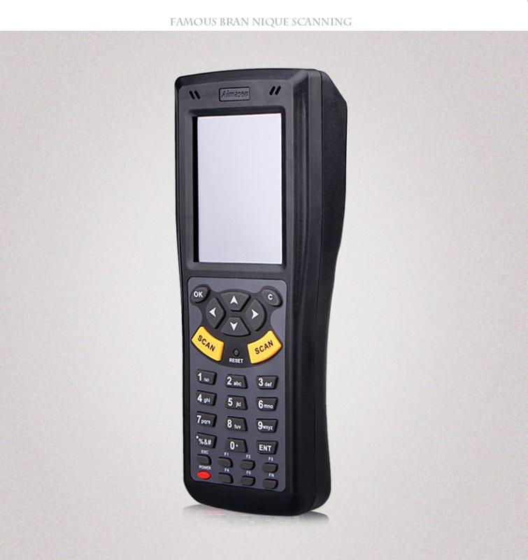 WDF2000P数据采集器 思讯金蝶用友专用盘点机