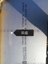 供应宝钢S30815不锈钢板现货天津不锈钢板大全