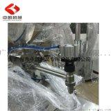 广州中凯厂家生产中草药 五金塑胶链斗式包装机