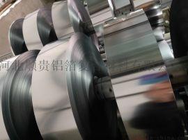 柔性材料铝塑复合带,空调通风软管膜带