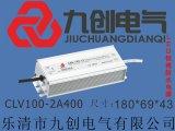 防水恒流驱动电源(CLV60)