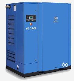 博莱特螺杆空压机 (BLT50A)