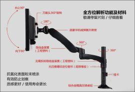 台式万向旋转型显示器支架,台面显示器支架,铝合金材质延长线支架,伸缩显示器支架,桌夹式显示器支架,缩孔式显示器支架