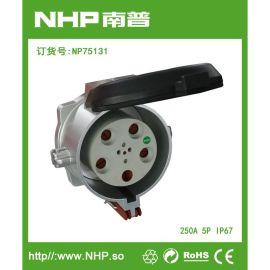 NHP 250A/5P 户外工业船舶飞机场大电流插座供电防水插座