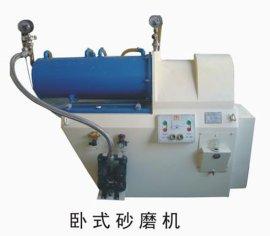 30L砂磨机