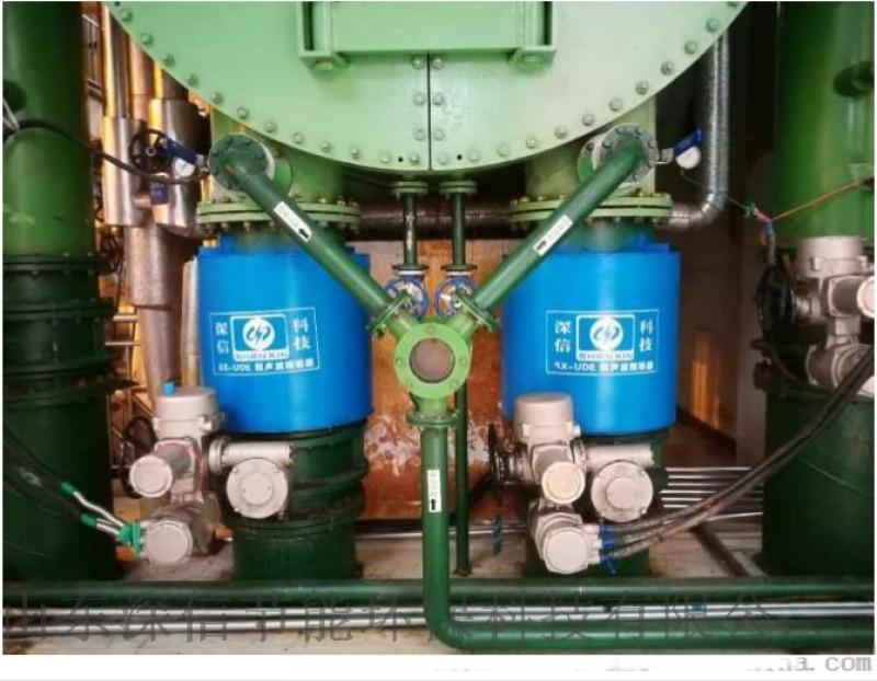 工业循环水除垢 超声波阻垢 深信超声波水处理