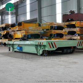 安徽35吨转弯电动平车电缆线牵引车大获好评