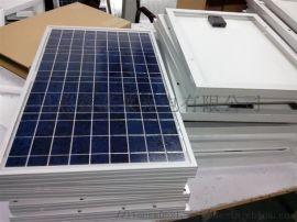 100W110W多晶太阳能电池板 12V24V充电
