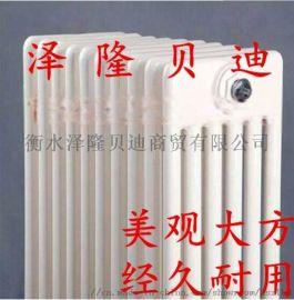 鋼製散熱器衡水澤隆貝迪商貿有限公司