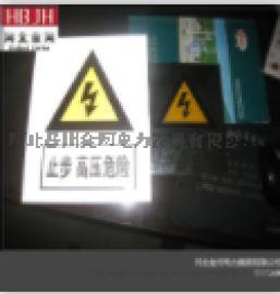 不锈钢腐蚀标牌 标示牌厂家热销可定制