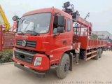 南平廠家直銷5噸8噸12噸16噸吊機價格