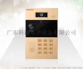 厂家直销楼宇对讲 KH-Z46可视室外机