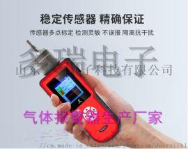 内蒙古工业氨气泄漏检测仪 氨气气体报警器