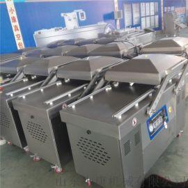 供应茶叶真空包装机山东小康牌DZ-600/2S