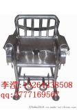 审讯椅, 方形审讯椅,不锈钢方形审讯椅