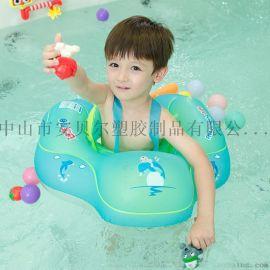 自游宝贝婴儿游泳圈趴圈1-6岁背带圈浮圈