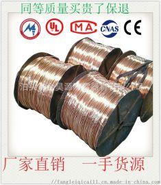 铜川榆林铜覆钢圆线铜包钢圆钢有现货可加工定做