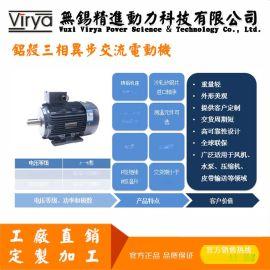 铝壳电动机Y2A 90S-6-0.75kW厂家