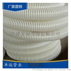 丰运PU塑筋增强管PU耐磨软管防静电塑料波纹管