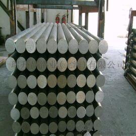 苏州瑞升昌2A12/7075铝棒铝材厂家航空航天专用合金铝材