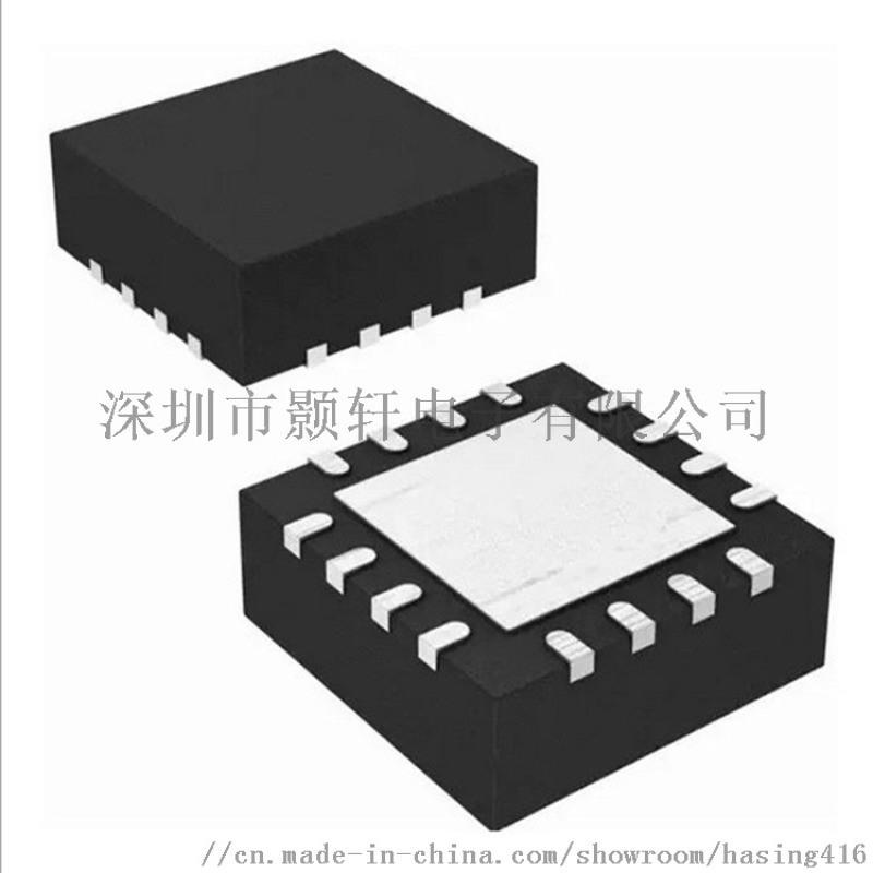 颢轩电子RFX2401C(SKYWORKS)射频前端放大芯片现货无线麦克风公共广播系统模块
