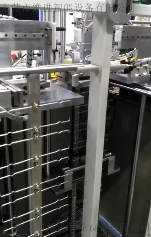 电镀自动上挂机,电镀上挂机