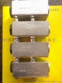 HAWE HRP-5-V液控单向阀