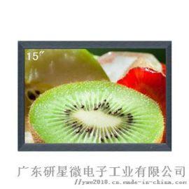 15寸监视器HDMI接口高清BNC车载安防显示器